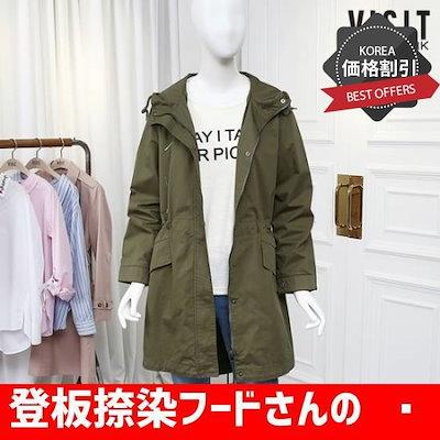 登板捺染フードさんのジャンパー(VS4JP93) ルーズフィット/エイ/ボックスTシャツ/ 韓国ファッション
