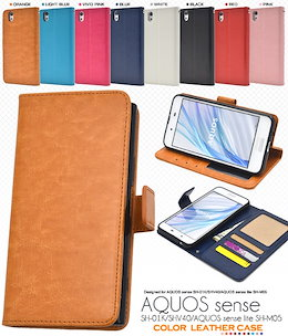 ■送料無料■ 【AQUOS sense SH-01K/SHV40/SH-M05/AQUOS sense basic 702SH 】 カラー手帳型ケース