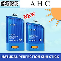 [AHC]2020 NEW★1+1★Natural Perfection Double Shield SUN STICK 14g/22g/サンスティック/携帯用日焼け止めクリーム/韓国コスメ