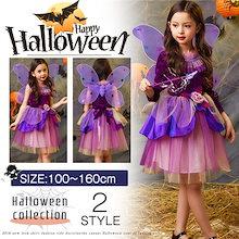 コスプレ衣装  KIDS  ドレス  ハロウィン  コスプレ  子供  ドレス  ハロウィン  セットアップ