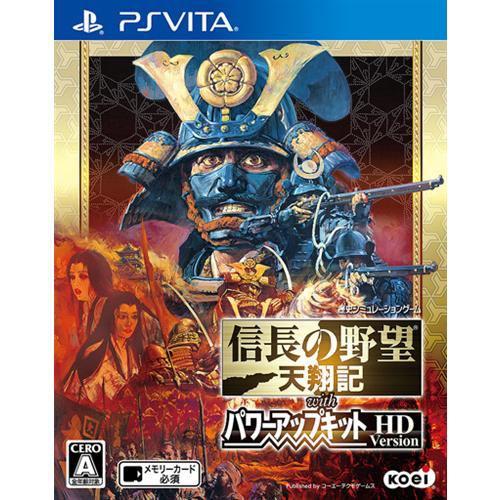 信長の野望・天翔記 with パワーアップキット HD Version [PS Vita]