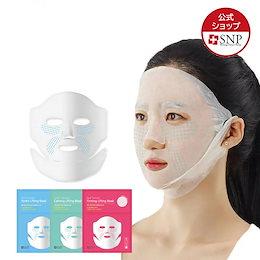 [SNP 公式]  テンション マスク+アイパッチ 3種類/ ドットパッチとリフティングマスクでエステのようなケア/ 耳にかけるマスク/フェイスラインがぼやけてきたと感じる方におすすめ