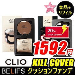 [CLIO]キルカバーポンドウェアクッション/ Kill Cover Founwear XP Set / : KILL COVER CONCEAL CUSHION AD / STAY PERFECT