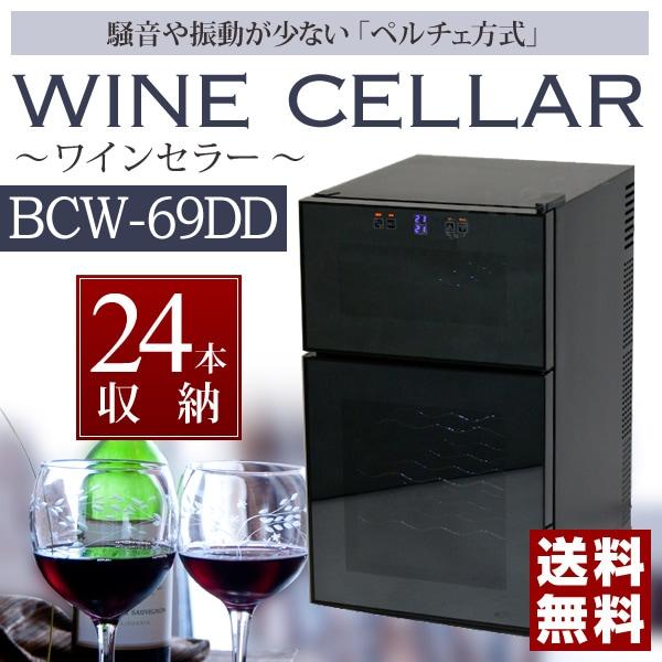 BCW-69DD