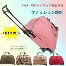e3df77b58c0a 【LGBA】【機内持ち込み可能】大容量☆トロリースーツケース 大型荷物