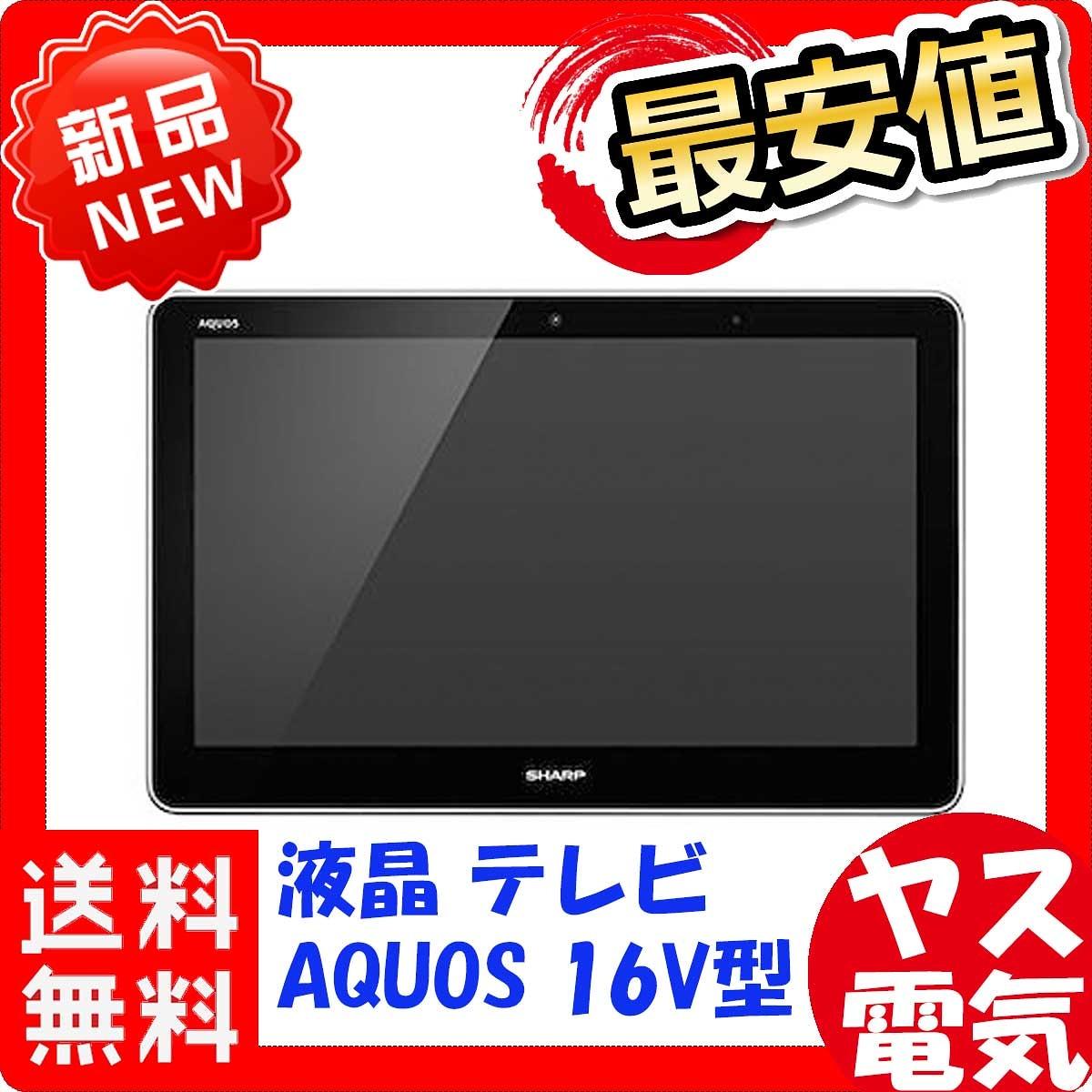 AQUOS ファミレド HC-16TT1 製品画像