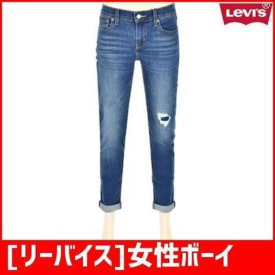 [リーバイス]女性ボーイプレンドゥピッワーム(Warm)起毛ジーンズ(19887-0096) /排気ジン/ジーンズ/韓国ファッション/