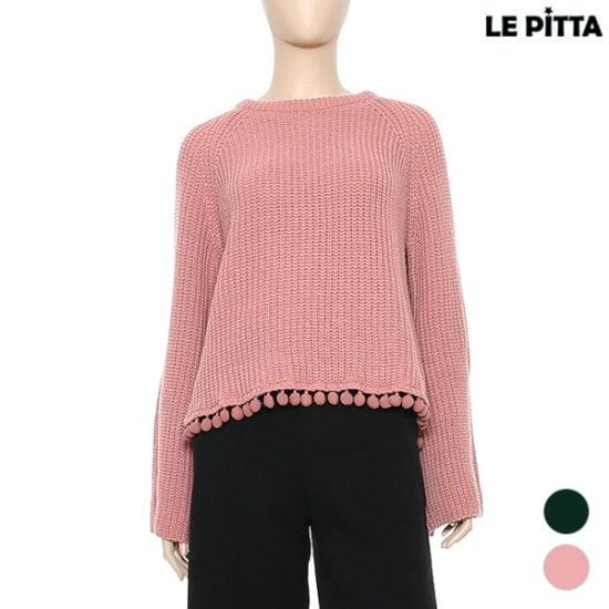 ルピタパウロタッセルセーターL164CSWB01 ニット/セーター/韓国ファッション