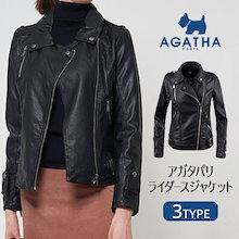 【AGATHA】💕ライダースジャケットレザーコートレディースライダースジャケットフェイクレザージャケットブルゾンアウターコート革ジャン新作韓国ファッション