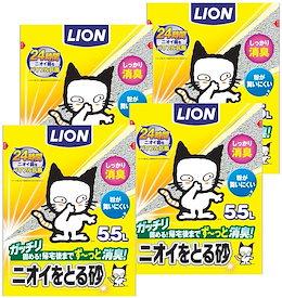ライオン (LION) ニオイをとる砂 猫砂 5.5L×4袋 (ケース販売)