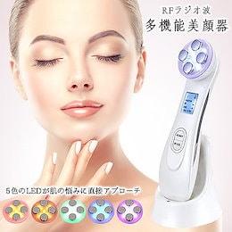 Qoo10最安❢ 高評価続々頂いてます🎵美顔器多機能 1台5役 小顔 イオン導入 led光 エステ マッサージ 美肌 RF EMS 美容 抗老しわ
