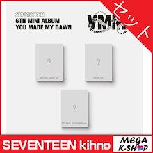 【予約】SEVENTEEN - YOU MADE MY DAWN KIHNO[セット][6TH MINI KIHNO ALBUM][キノアルバム]
