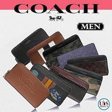 ✨クーポン利用で、9000円✨💖送料無料💖ニューヨーク直送💖【COACH MENS/コーチ男性】【正規品】★全品特集SALE💛長財布💛F58109