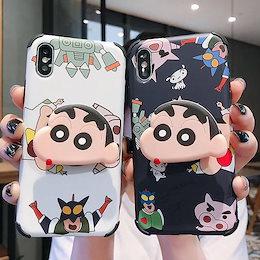 スタンド付き韓国クレヨンしんちゃんカップルかわいい携帯ケースiPhone XS Max XRケースiphonexケースiPhone7ケースIPHONEケースiphone8ケースiphonexsケース6