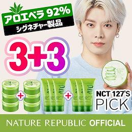 [NATURE REPUBLIC 公式] [3+3]🌵ネイチャーリパブリックベスト商品🌵スージングアンドモイスチャー アロエ_ベラ92% スージングジェル 水分 肌鎮静 保湿 ボディケア 韓国コス