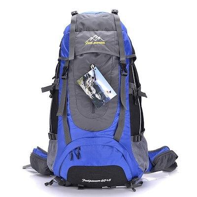 旅行バッグ 登山リュック リュックサック リュック 男女兼用 大容量 登山リュックサック OUTDOOR 旅行 カジュアル 遠足 お出掛けに 登山バック アウトドア 人気
