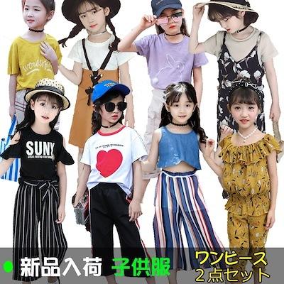 0216ddb532a28 子供服激安韓国ファッション 韓国子供服 女の子-男の子合集 セットアップ子供スカートキャラクター