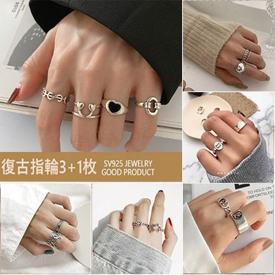 【11月26+限定価格】5+2 復古指輪復古指輪 シルバー リング 指輪 レディース 男女兼用 韓国ファッション ジュエリー アクセサリー販売価格398円 クーポンの適用 クーポンの使い方