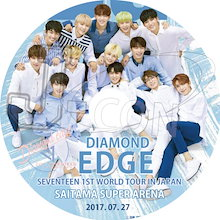 【K-POP DVD】★☆2017 SEVENTEEN 1ST WORLD TOUR DIAMOND EDGE in JAPAN ☆約1時間56分☆ セブンティーン 【SEVENTEEN DVD】