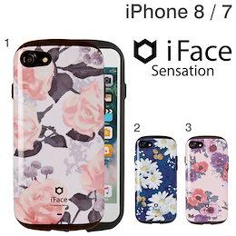 [iPhone 8/7専用]iFace Sensation Floral【当店はiFaceメーカー直営店】