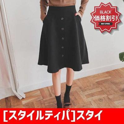 [スタイルティパ]スタイルティパsk8326・アースバンディングボタンスカート スカート/ Aライン/フレアスカート/ 韓国ファッション