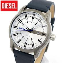 277274820b 【送料無料】DIESEL ディーゼル Armbar アームバー メンズ 腕時計 革ベルト レザー 青 ブルー 銀 シルバー 誕生日プレゼント 男性  ギフト DZ1866 海外モデル