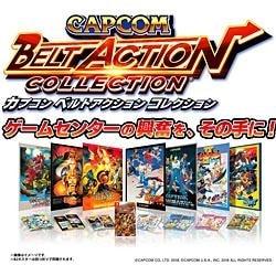 カプコン ベルトアクション コレクション コレクターズ・ボックス [Nintendo Switch]