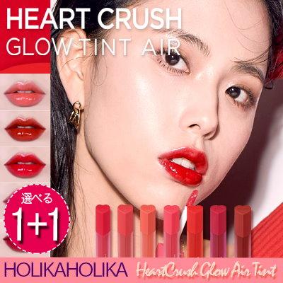 💖1個=1280円、2個=1980円💖 ホリカホリカ/HOLIKA ハートクラッシュグローエアーティント・Heart Crush Glow Tint Air 韓国コスメ