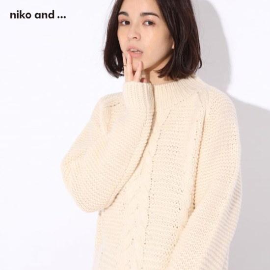 ニコ・アンド・ニコ・アンド・ビッグケーブル・ニットプルオーバー780504 ニット/セーター/ニット/韓国ファッション