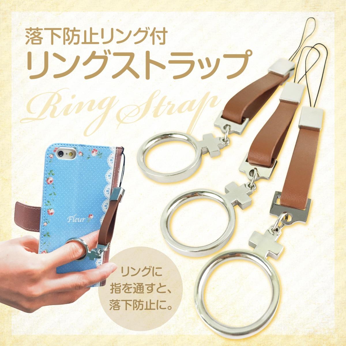 リングストラップ jiang ジアン 手帳型 スマホケース ストラップ ケース カバー オシャレ かわいい 着せ替え ring-strap 10P06May15