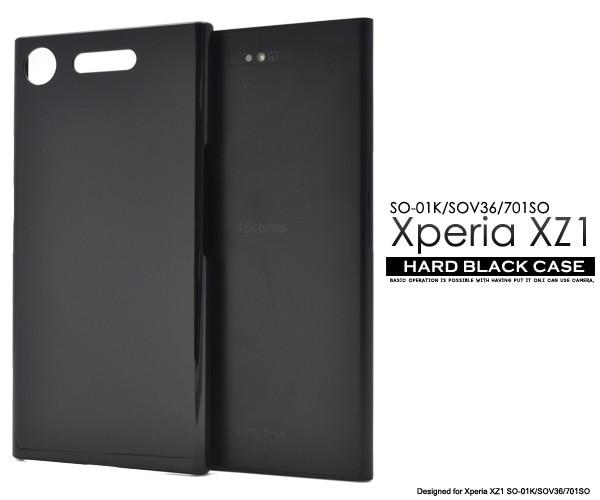 ■送料無料・国内発送■ 【Xperia XZ1 (SO-01K/SOV36/701SO) 】用 ハードブラックケース*エクスぺリアxz1