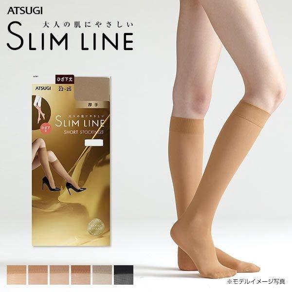 (アツギ)ATSUGI (スリムライン)SLIM LINE セパレートストッキング ひざ下丈 厚手(A56FS3550)