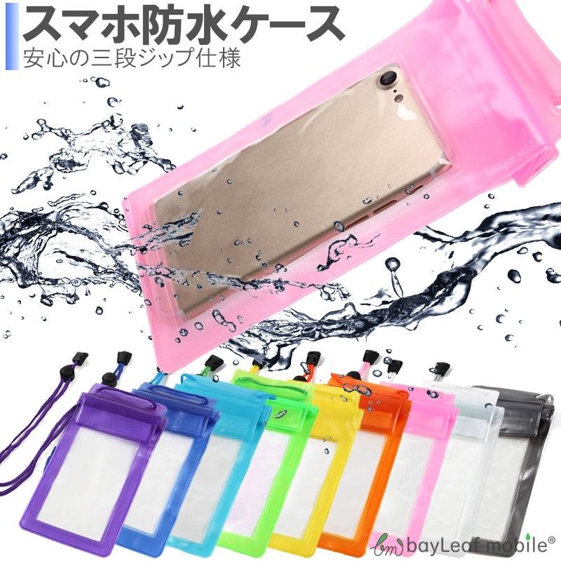 スマホ 防水ケース 防水 スマホケース 全機種対応 IPX8 防水カバー iPhone7 iPhone6s Plus 6 Plus iPhone SE iPhone5s アンドロイド Xperia