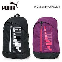 【Qoo10だけの特別価格✨】プーマ バックパック PUMA 074718 PIONEER BACK PACK Ⅱ パイオニア リュック バッグ ユニセックス ブラック パープル