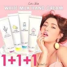 ※カートクーポン対象商品※【1+1+1】ダーマルレッツスキン ホワイトミルクハンドクリーム35mlx3個 選べる3種類 Let`s Skin WHITE MILK Hand Cream 35ml