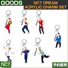 NCT DREAM ACRYLIC CHARM SET / NCT SHOW GOODS / SUM DDP / 1809nct /1次予約/送料無料