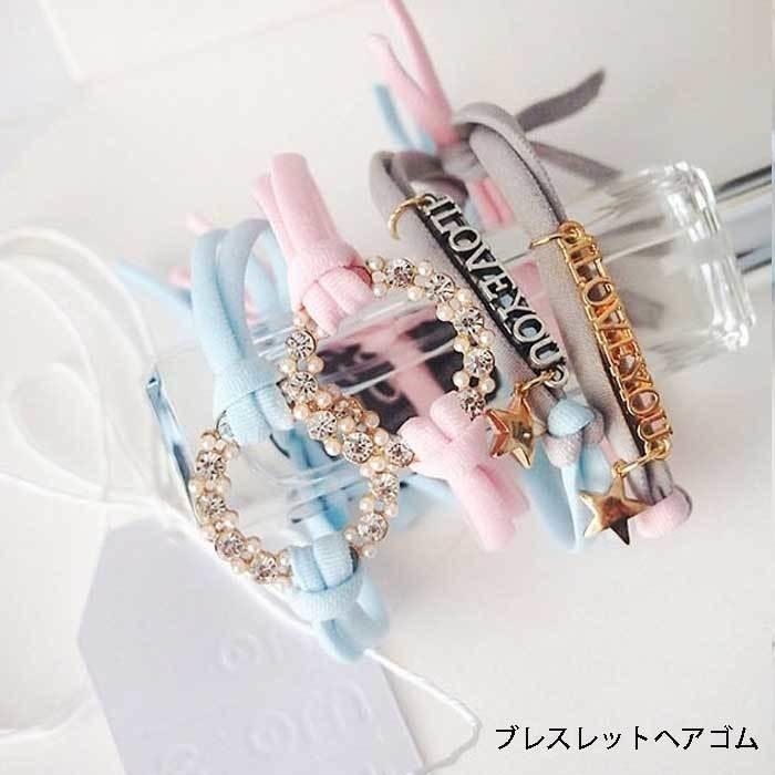 ご希望に添えないときはランダム発送! 水晶ピンク ブルー 文字 アルファベット 花輪(はなわ) 花環 ヘアゴムブレスレット! レディース ヘアアクセサリー ヘアゴム まとめ髪 髪飾り ヘ