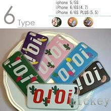 韓国風ioio iphone7/8ケース iPhone6/6 plus ケース iPhone6 香水 iPhone対応 人気アイホン6 軽量 薄い カップル アイフォン5/5s ソフトケース カップル