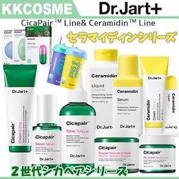 DR.JART+ ドクタージャルト 1+1 可能! 2世代 シカペアクリーム/セラム/リカバー/ トナー/セラマイディン Cicapair マスク パック スキンケア 韓国コスメ/シカペアリカバー