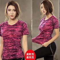 ⭐7色 Tシャツ メンズ レディース スポーツウェア【M-5XL】