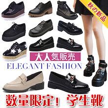 ☆2018秋新品入荷☆毎日履きたい韓流ブーツ ★今が絶対買い流行の靴 レースアップ マーチン風ショートブーツ シューズ 韓国ファッション魅力的な運動靴オックスフォード 靴