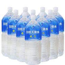 【送料無料】「日田天領水 (弱アルカリ性天然水) 2L×10本」★世界三大名水の1つ!天然活性水素水。ミネラルウォーターを超えた天然水