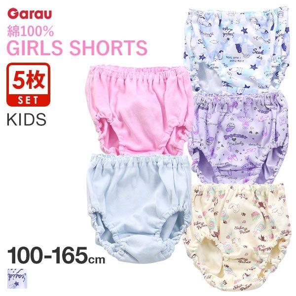 (ガロー)Garau GIRLS SHORTS キッズ ジュニア 女の子 ショーツ 5枚セット 綿100% 100 110 120 130 140 150 160 165(B66413416)