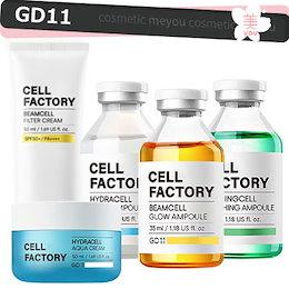 💓[GD11] CELL FACTORY  セルファクトリー/ アンプル 35ml 3種 /  ハイドラセルアクアクリーム 50ml / ビームセルフィルタークリーム SPH50+/PA++++