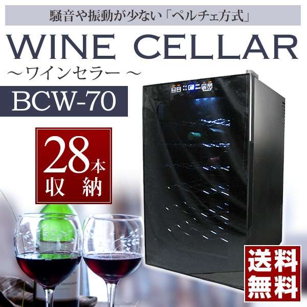 BCW-70