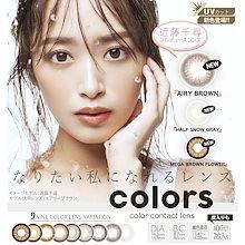 colors カラーズ マンスリー UV [1箱2枚] DIA14.5/送料無料 (ポスト投函) ±0.00~-8.00