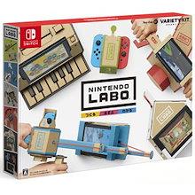 【即納可能】【新品】Nintendo Labo Toy-Con 01: Variety Kit【送料無料】