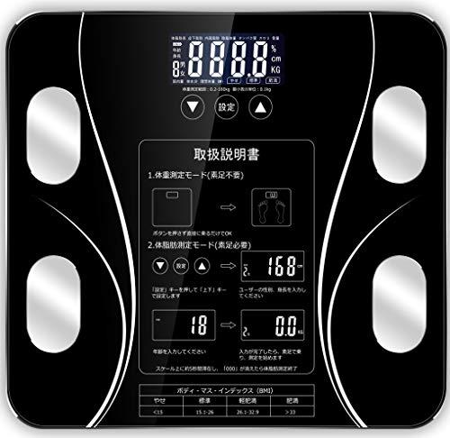 体重計 体組成計 体脂肪計 ヘルスメーター 電子はかり デジタル スマートスケール アプリ不要 自動認識機能付き 12項測定 体重/体脂肪率/内臓脂肪/タンパク質/カロリー/体水分率/理想体重/BMI