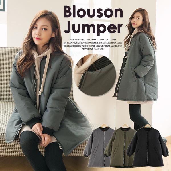 【韓国ファッション】【送料無料】【ライニングMA-1ロングブルゾン】長いシーズン活用できるグットブルゾンジャケットです。