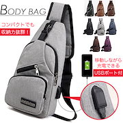 2943d128e8c6 ボディバッグ USBポート付き メンズ ワンショルダー サコッシュ バック カバン 鞄 レディース #A909